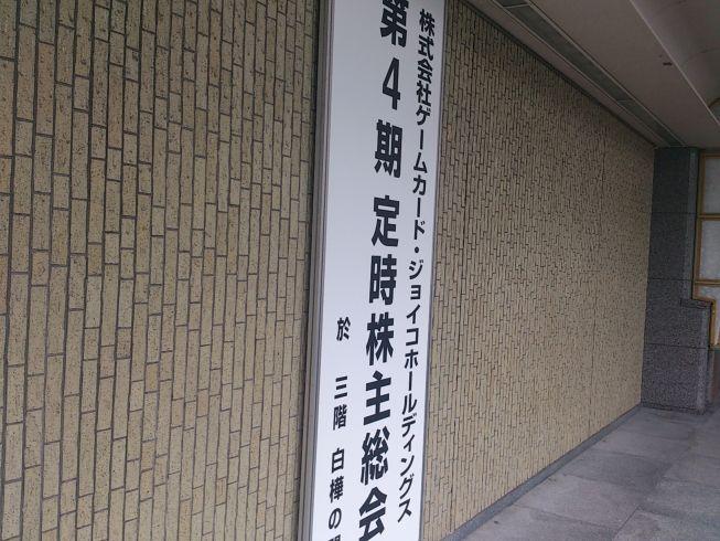 s_DSC_0450