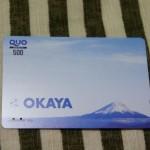 第92回岡谷電機産業株主総会(2015)
