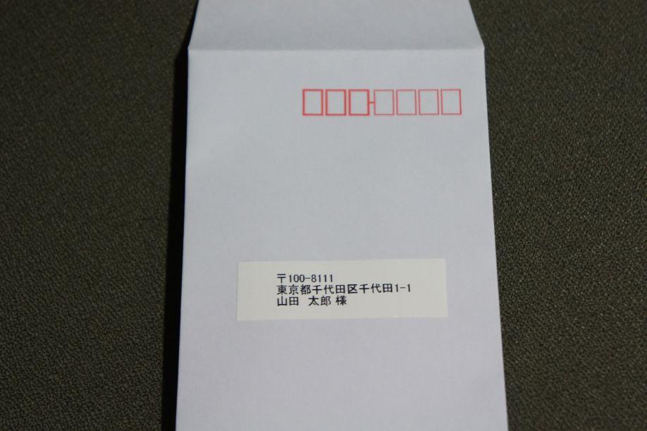 s_DSC04143