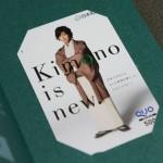 日本和装ホールディングス(2499)の株主優待@キムタクのクオカード