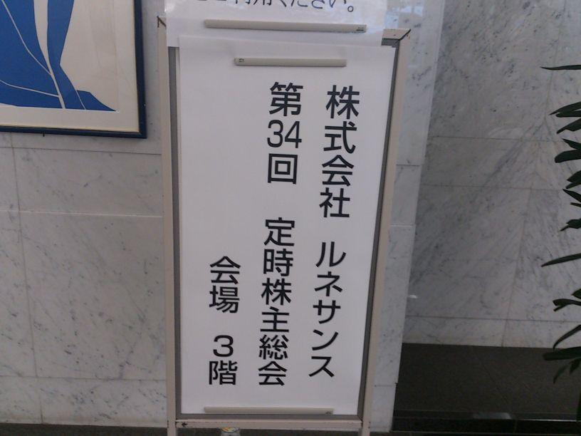 s_DSC_1035