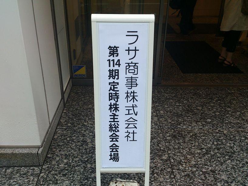 s_DSC_1038