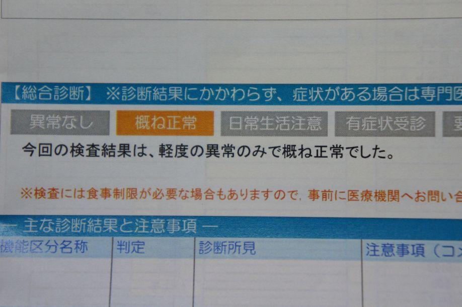 s_DSC04793
