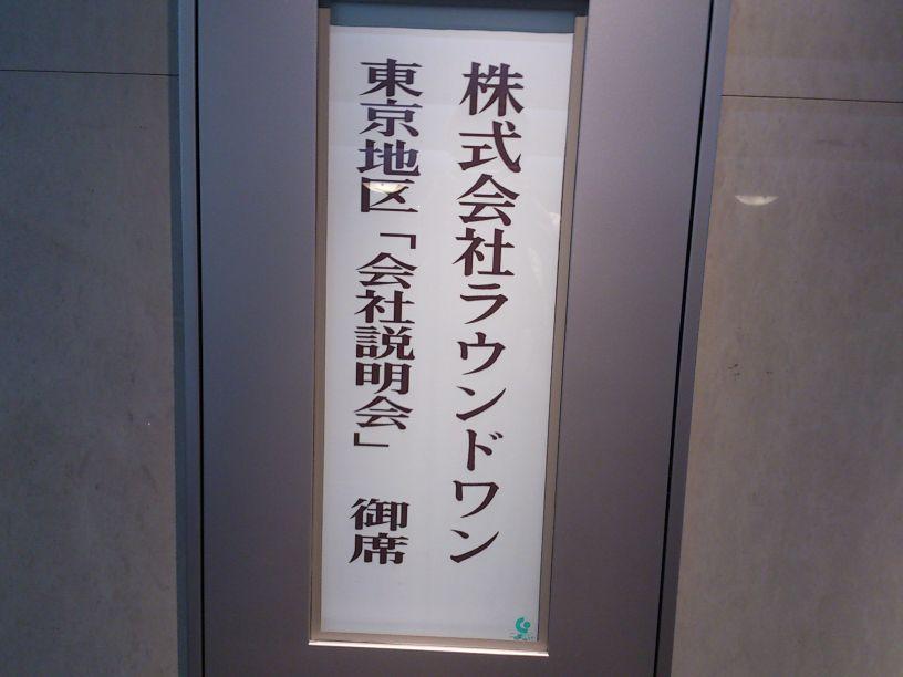 s_DSC_1048