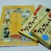 サンクスで「3月のライオン」キャンペーン中。羽海野チカさんのイラストが可愛い。