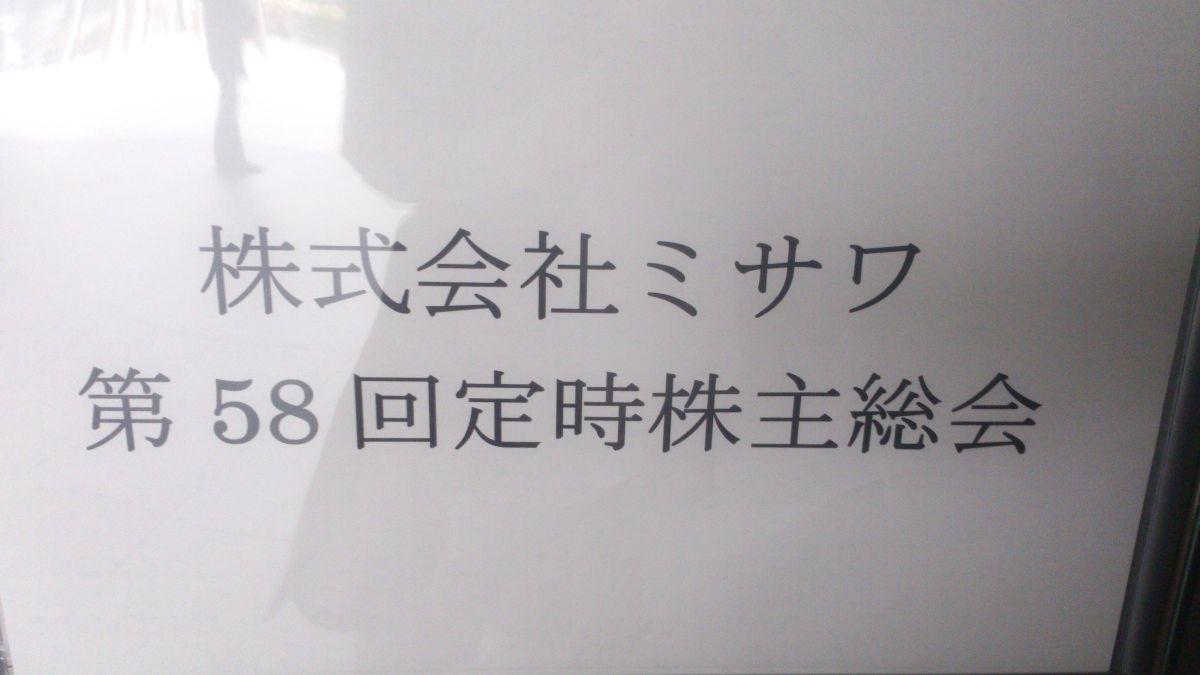 s_DSC_1446