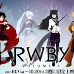 映画「RWBY Vol.4」感想