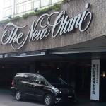 第27回NTTドコモ株主総会(2018)
