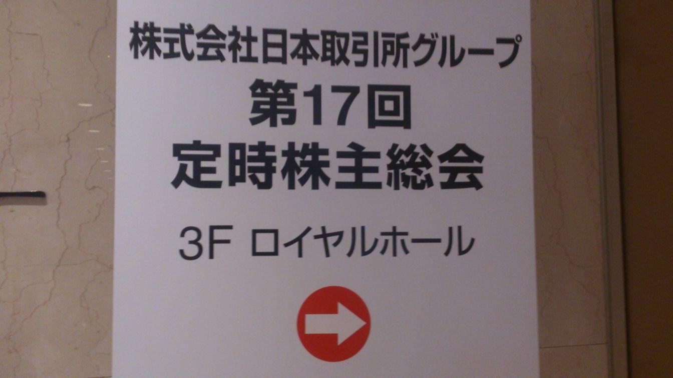 s_DSC_2308