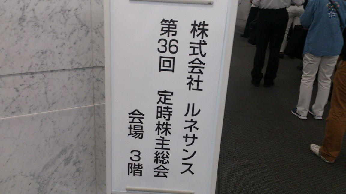 s_DSC_2321