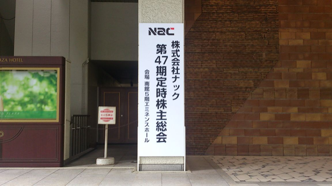 s_DSC_2326